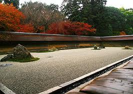 京都の庭 11